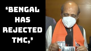 'Bengal Has Rejected TMC,' Says Dinesh Trivedi After Joining BJP | Catch News