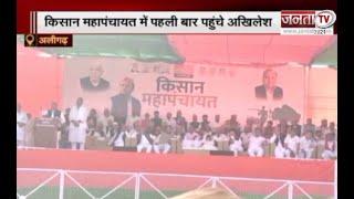 देखिए Uttar Pradesh से जुड़ी बड़ी खबरें... || Janta Tv ||