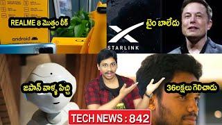 TechNews in Telugu 842: Samsung M12,jack dorsey ,elun musk,Japan Robo,Mars,Sd775,Samsung a52,realme8