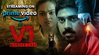 V1 Murder Case Movie On Amazon Prime - Telugu - Malayalam - Kannada | V1 Murder Case Trailer