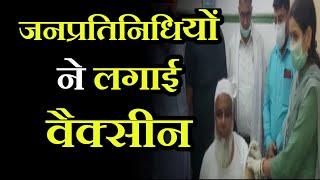 Sambhal News | कोरोना टीकाकरण का आयोजन, जनप्रतिनिधियों ने लगाई वैक्सीन | JAN TV