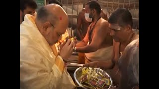 Tamil Nadu polls 2021: Amit Shah arrives in Kanyakumari, offers prayers at Suchindram Temple