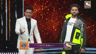Danish के Mama की धमाल Comedy, हंस हंसकर हुए Judges लोटपोट   Indian Idol 12