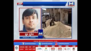 Rajkot: ચણાની ટેકાના ભાવે ખરીદી મામલે ભારતીય કિસાન સંઘ નારાજ | Bharatiya Kisan Sangh