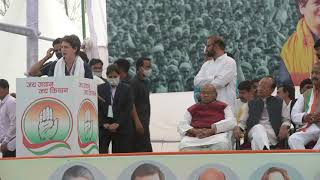 Smt. Priyanka Gandhi addresses Kisan Panchayat in Meerut,UP.