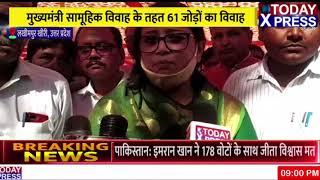 TODAY XPRESS HINDI NEWS LIVE|| BJP की राष्ट्रीय उपाध्यक्ष सांसद रेखा अरूण वर्मा की अनोखी पहल||