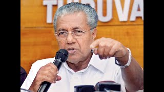 Central agencies taken up 'election campaign', furthering oppositions' agenda, allege Kerala CM