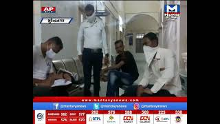 Surendranagar: ધ્રાંગધ્રા LNT ટોલ પ્લાઝાના એક અધિકારીએ કરી આત્મહત્યા