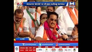 ભાવનગરમાં સી. આર. પાટીલની વિશાળ રેલી યોજાઈ | BJP Rally | CR Patil