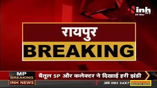 Chhattisgarh News || Corona Virus Outbreak, Health Minister TS Singh Deo की रिपोर्ट पॉजिटिव