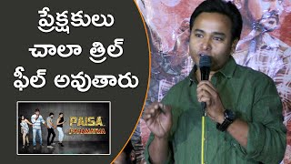 Director Vijay Kiran Speech at Paisa Paramatma Movie Press Meet | #LatestTeluguMovies | BhavaniHD