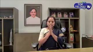 MLC Kavitha Kalvakuntla Women's Day Wishes | International Women's Day | Top Telugu TV