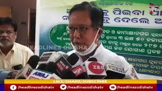Minister Press Meet ...