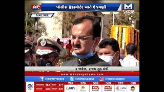 Ahmedabad: વિશ્વ મહિલા દિવસ નિમિતે શહેરના પોલીસ હેડક્વાટર ખાતે ઉજવણી | Women's Day 2021