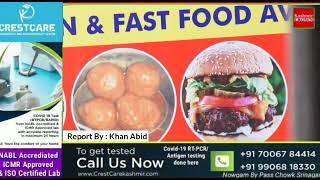 Hotel Ikhlaq Inaugurated At Rohama Rafiabad