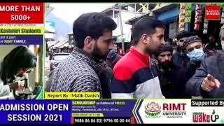 Market Checking Conducted In Uri Boniyar