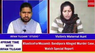 #JusticeForMuzamil: Bandipora Alleged Murder Case, Watch Special Report
