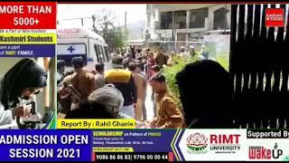 Minor girl killed, 8 persons injured as sumo falls in Rajouri