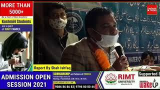 DC Anantnag Dr. Piyush Singla Today Inaugurated  Plantation Drive at Townhall Achabal Anantnag.
