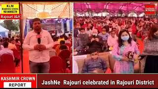 JashNe Rajouri celebrated in Rajouri District