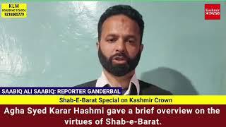 Agha Syed Karar Hashmi gave a brief overview on the virtues of Shab-e-Barat.