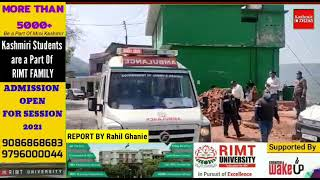 Spike In Covid-19 Cases: District Administration Rajouri Appealed People To Follow Covid-19 SOPs