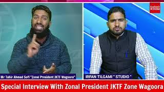 Special Interview With Zonal President JKTF Zone Wagoora