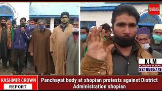 Panchayat body at shopian protests against District Administration shopian