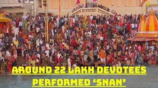 Kumbh Mela: Around 22 Lakh Devotees Performed 'Snan' In Haridwar | Catch News