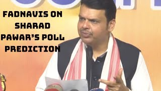 'BJP Will Register Big Win In Assam Polls': Fadnavis On Sharad Pawar's Poll Prediction | Catch News