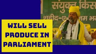 Will Sell Produce In Parliament: Rakesh Tikait At Jaipur Kisan Mahapanchayat   Catch News