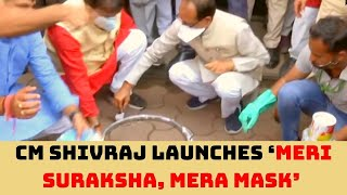 COVID-19: CM Shivraj Launches 'Meri Suraksha, Mera Mask' Campaign In Bhopal   Catch News
