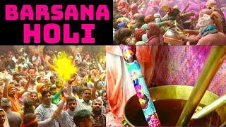 Holi 2021: Holi Celebrations At Uttar Pardesh's Barsana | Catch News