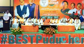 BJP Releases Manifesto For Puducherry   Catch News