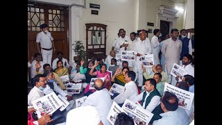Bihar special police bill passed amid unprecedented chaos in the assembly