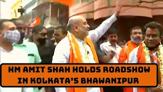 HM Amit Shah Holds Roadshow In Kolkata's Bhawanipur Ahead Of 4th Phase Voting   Catch News