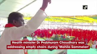 Damoh By-Polls: MP Health Minister Addresses Empty Chairs During Campaign | Catch News