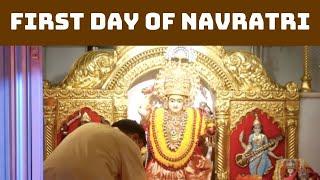 Devotees Offer Prayers On First Day Of Navratri   Catch News