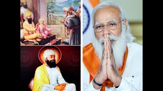 Guru Tegh Bahadur's 400th birth anniversary: PM Modi hails social service by Sikh community