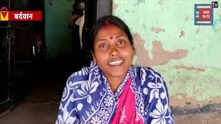 BJP ने दूसरों के घर में काम करने वाली कलिता मांझी को दिया टिकट