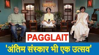Film PAGGLAIT की टीम से Punjab Kesari की खास बातचीत, 26 मार्च को रिलीजहोगी Film