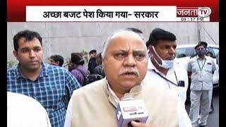 देखिए Haryana Budget को लेकर धर्मपाल गोंदर और रणधीर गोलन की क्या है राय ?