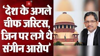 Justice NV Ramana: जिनपर Chief Minister ने लगाए थे संगीन आरोप, वही बनेंगे देश के अगले Chief Justice