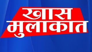 khaas mulaakaat सुरजीत सिंह चहल से खास मुलाकात   बठिंडा,पंजाब