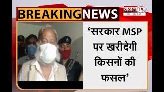 Farmers Protest को लेकर गृहमंत्री अनिल विज का बयान, कहा- सरकार MSP पर खरीदेगी की फसलें