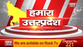 Akhilesh Yadav का कार्यकर्ताओं ने किया जोरदार स्वागत Akhilesh Yadav ने भाजपा पर साधा निशाना