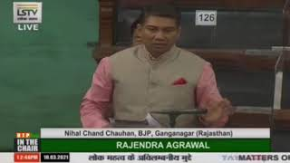 Shri Nihal Chand Chauhan on either re-opening of petrol depot or to provide petrol from Bhatinda.