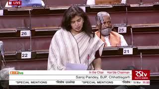 Ms. Saroj Pandey on clinical facilities for workers. in Rajya Sabha: 16.03.2021