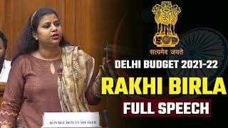 Deputy Speaker Rakhi Birla Full Speech in Delhi Vidhansabha | Delhi Budget 2021-22