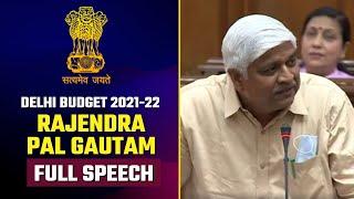 Delhi Cabinet Minister Rajendra Pal Gautam Full Speech in Delhi Vidhansabha | Delhi Budget 2021-22